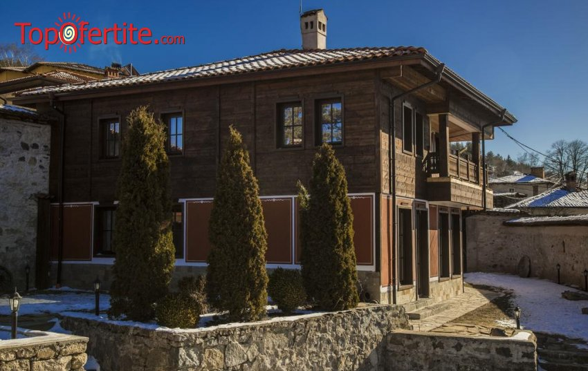 Home Office в къща за гости Red House, Копривщица! 3 или 4 нощувки в къща за четирима или осем възрастни + закуски и вечери на цени от 514 лв.