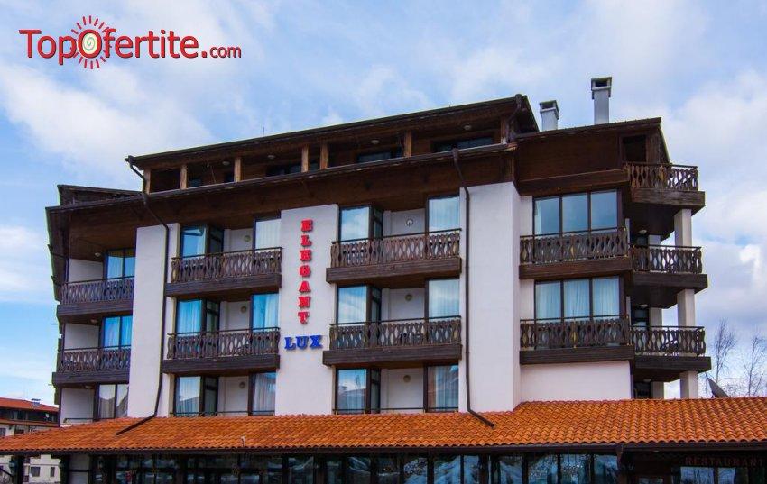 Нова Година в Хотел  Елегант Лукс, Банско! 5 нощувки + закуски, обяд на 31.12, 4 вечери, вътрешен басейн с минерална вода и СПА пакет на цени от 730 лв. на човек