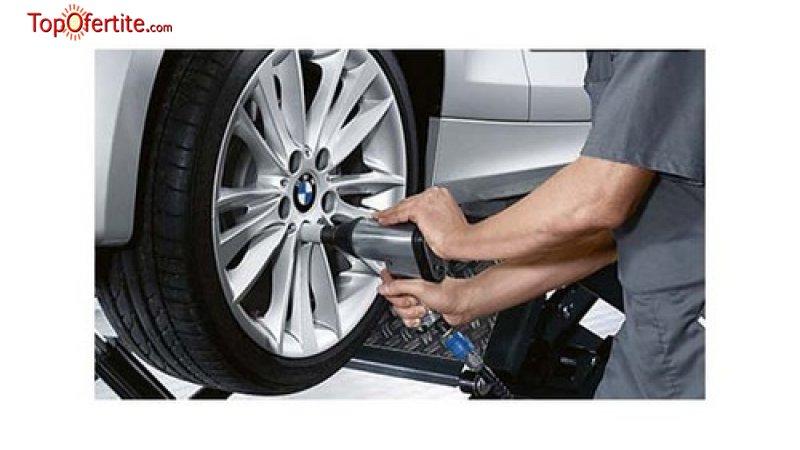 Смяна на 2 или 4 бр. гуми до 16 цола с включен монтаж, демонтаж и баланс от автоцентър Авто-Ангелов за 9,99 лв.