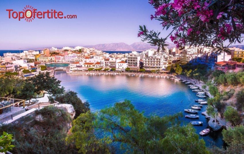 Почивка на о-в Крит! Самолетна програма с полет на 30.04, 3 нощувки, All Inclusive с директен полет от София на цени от 635 лв на човек