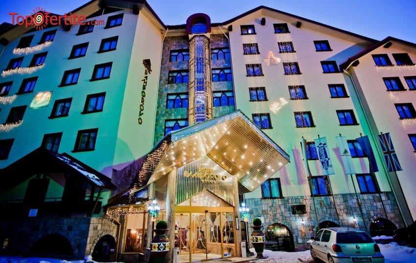 Нова Година в Хотел Пампорово 4*! 3, 4 или 5 нощувки + закуски, вечери, закрит басейн и СПА пакет на цени от 304,50 лв. на човек