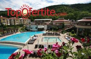ПРОМО!!! Парк Хотел ПИРИН 5*, Сандански! Нощувка + закуска или закуска и вечеря, басейн с хидромасажни джетове и СПА на цени от 71 лв на човек