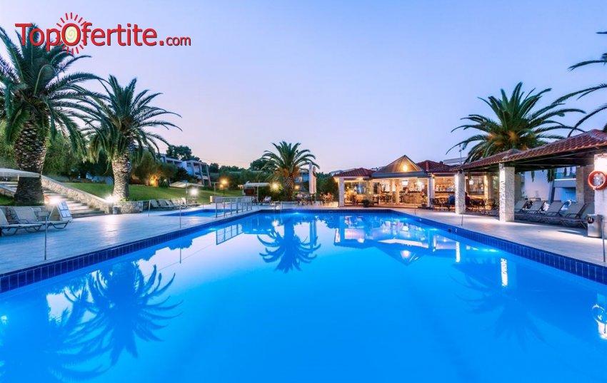 Black Friday1! Iris Hotel Siviri 3* Халкидики, Касандра, Гърция! Нощувка със закуска, вечеря, басейн и безплатно дете до 11.99г. на цени от 42 лв. на човек