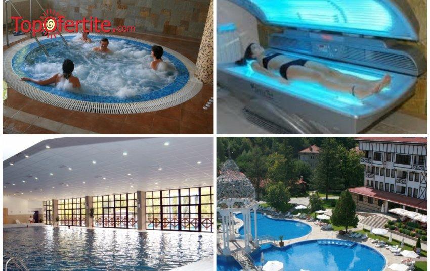 СПА Хотел Орфей 5* Девин! Нощувка + закуска, басейни с минерална вода и СПА пакет на цени от 39 лв на човек