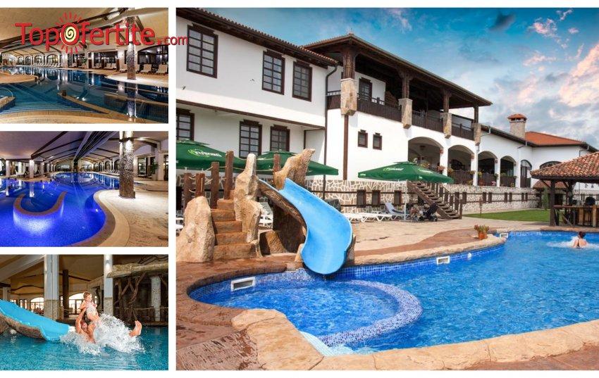Комплекс Старосел, с. Старосел! Нощувка + закуска, минерални басейни, СПА пакет и Винен тур на цени от 57,50 лв. на човек