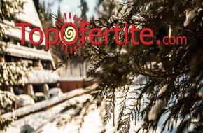 Оферта Карантина!!! Хотел Мура, Боровец! 7, 14 или 30 нощувки без изхранване или със закуски, обеди и вечери и сауна на цени от 273 лв. на човек