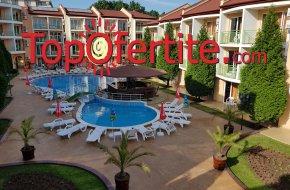 На море в Хотел Сън Сити 3*, Слънчев бряг! Нощувка на база All Inclusive + открит басейн, шезлонг и чадър на цени от 45 лв. на човек
