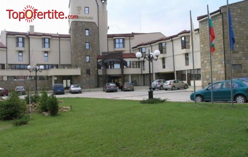 Хотел Троян Плаза 4*, Троян! 2=3 нощувки + закуски и еднократно ползване на сауна с малък контрастен басейн с хидромасаж на цени от 84,50 лв. на човек