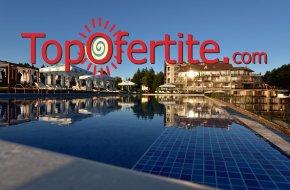 РЕЛАКС на макс в Хотел Инфинити Парк и СПА 4*, Велинград Делник! 5 нощувки + 2 бр. процедури, закуски, вечери, вътрешни термални басейни и СПА на цени от 524 лв на човек