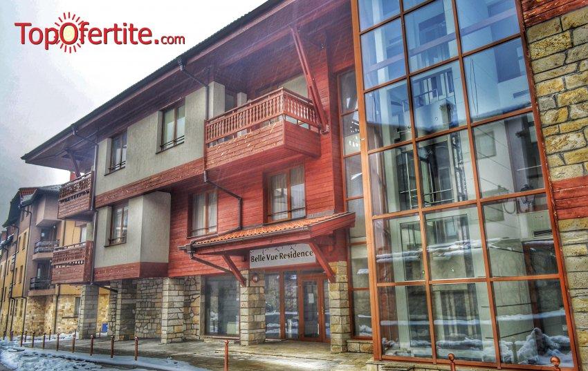 Ски ваканция в Комплекс Резиденция Белвю, Банско! Нощувка + ски оборудване и ползване на Термална зона за 40 лв. на човек