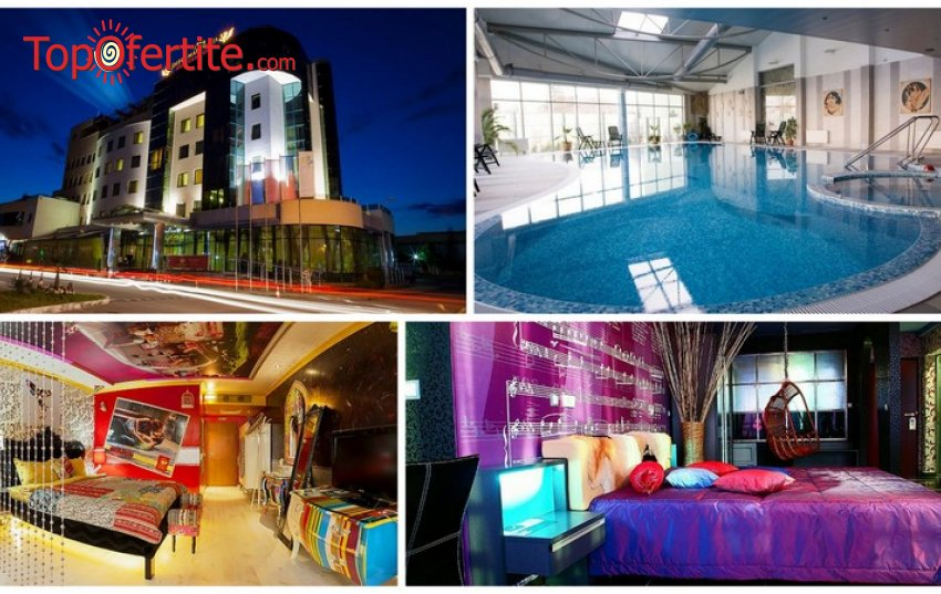 Свети Валентин в Diplomat Plaza Hotel & Resort 4*, Луковит! 1 или 2 нощувки + закуски, романтична вечеря, комплимент в стаята, топъл басейн и СПА пакет на цени от 129 лв. на човек