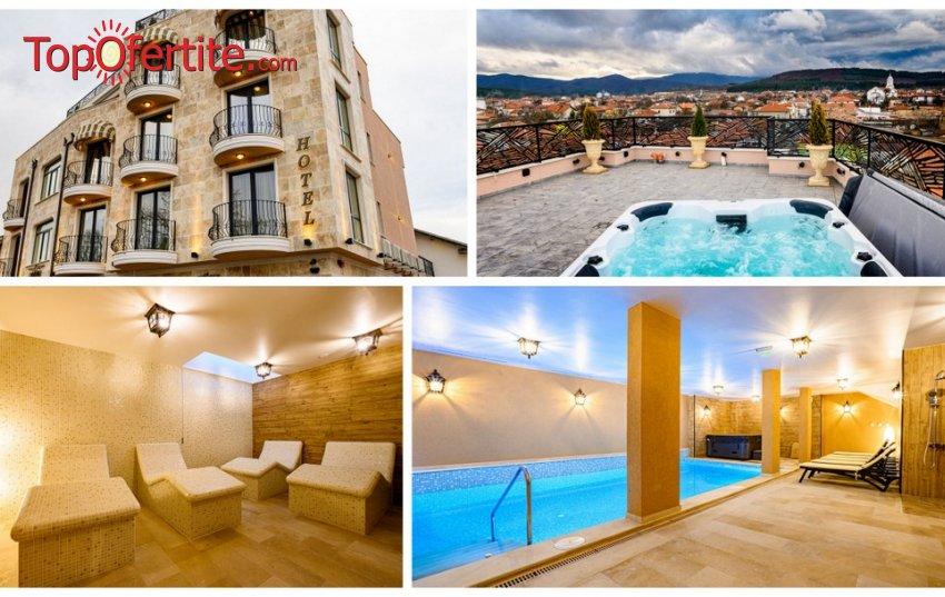 Вино и любов в Хотел Антик, Павел баня! 2 нощувки + закуски, вечери, топъл басейн и Релакс зона на цени от 234 лв. на човек