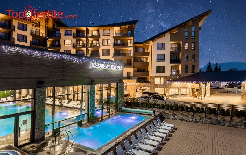 Хотел Арте СПА и Парк 5*, Велинград! Нощувка + закуска, вечеря, вътрешен минерален басейн и Уелнес пакет на цени от 120 лв. на човек + Безплатно за деца до 12г.