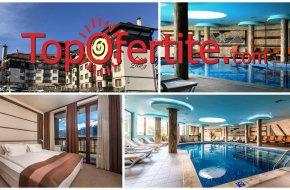 Хотел Зара 4*, Банско! Нощувка + закуска, закуска и вечеря или на база All Inclusive Light, басейн и ползване на Релакс центъра на цени от 60,50 лв. на човек