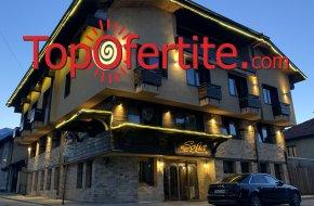 Хотел Астери 3*, Банско! Нощувка + закуска или закуска и вечеря и Уелкам дринк на цени от 40 лв. на човек