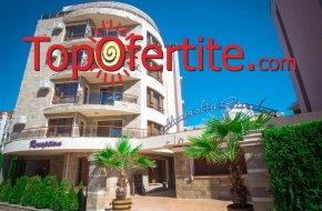 На 5 минути от плажа в Хотел Магнолия Гардън, Слънчев бряг! Нощувка + басейн, шезлонг и чадър н...