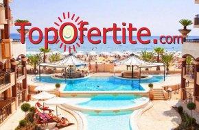 На море в Хотел Голден Ина - Румба Бийч, Слънчев бряг, Първа линия! Нощувка на база All inclusive + басейн с шезлонг и чадър на плажа на цени от 54 лв. на човек