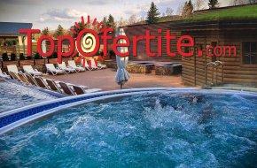 Пролетна ваканция в Хотел Арте СПА и Парк 5*, Велинград! 3, 4, 5, 6 или 7 нощувки + закуски, ве...