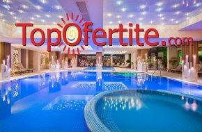 Парк и СПА хотел Марково 4*, с. Марково! Нощувка + закуска, четири вътрешни басейна и Уелнес пакет на цени от 74,50 лв. на човек