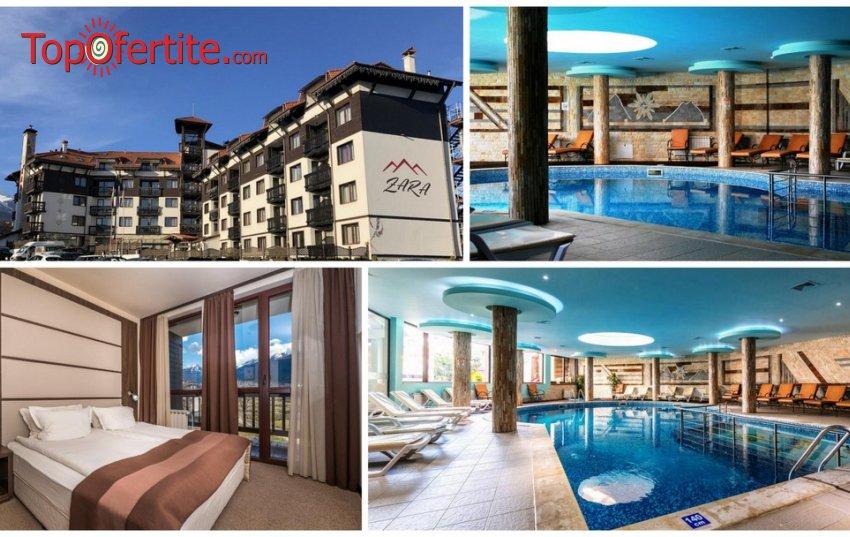 Хотел Зара 4*, Банско! Нощувка + закуска и вечеря или на база All Inclusive Light, басейн и ползване на Релакс центъра на цени от 63,50 лв. на човек