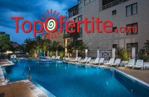 На море в хотел Флагман, Созопол - на 1 минута от плаж Хармани! Нощувка + закуска, закуска и вечеря или на база All Inclusive, басейн, шезлонг и чадър около басейна на цени от 33 лв. на човек