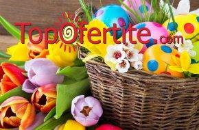 Майски празници в Сириус Бийч Хотел & СПА, Св. Константин и Елена! 3, 4 или 5 нощувки на ба...
