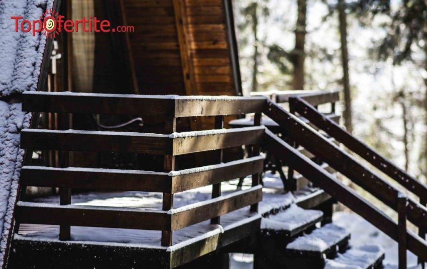 ПРОМО!!! Вилно селище Малина, Боровец! 2=3 или 4=5 нощувки в луксозна вила за до Петима на цени от 356 лв. за помещението