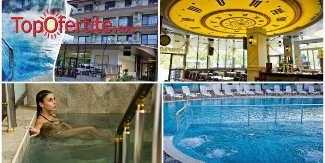 Хотел Царска баня, гр. Баня, Карловско! Нощувка + закуска и басейн с топла минерална водас джакузи итопило на цени от 36 лв на човек