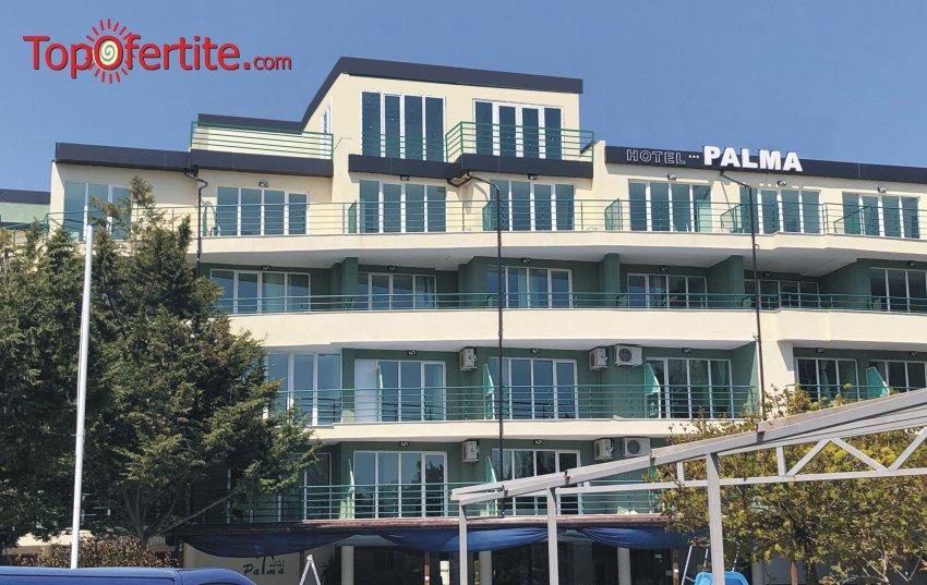 На море в Хотел Палма, Слънчев бряг на 250 м. от плажа! Нощувка + закуска или на база All Incusive, басейн, шезлонг и чадър на цени от 24 лв. на човек