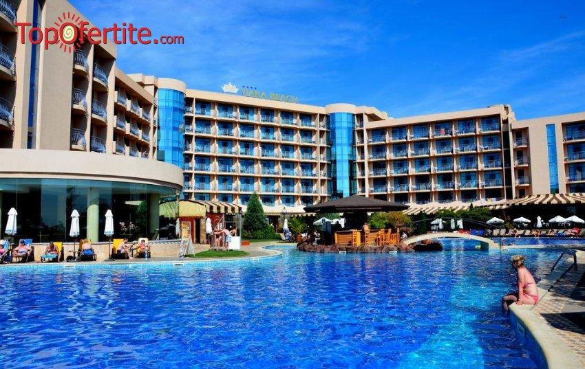 На море в Хотел Тиара Бийч 4*, Слънчев Бряг - на 100м от плажа! Нощувка на база All Inclusive + басейн, чадър и шезлонг на цени от 70 лв. на човек