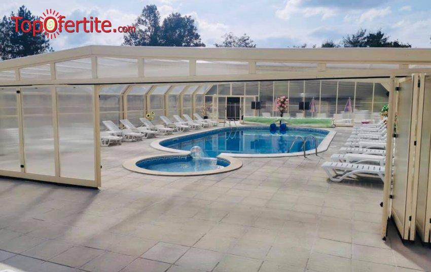 Почивна станция Велиста, с. Вонеща вода! 1, 2, 3, 4 или 5 нощувки + закуски или закуски и вечери, закрит плувен басейн, шезлонг и чадър на цени от 46 лв. на човек