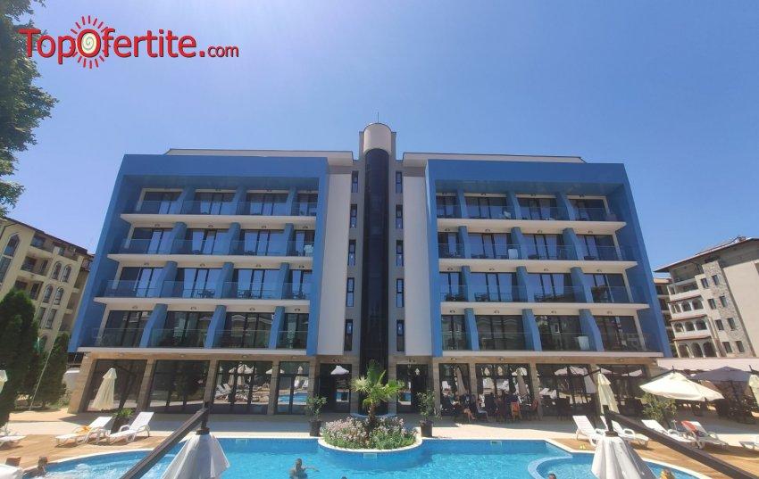 Хотел Пауталия, Слънчев Бряг! Нощувка на база All Inclusive + басейн с джакузи, шезлонг и чадър около басейна на цени от 43,90 лв. на човек