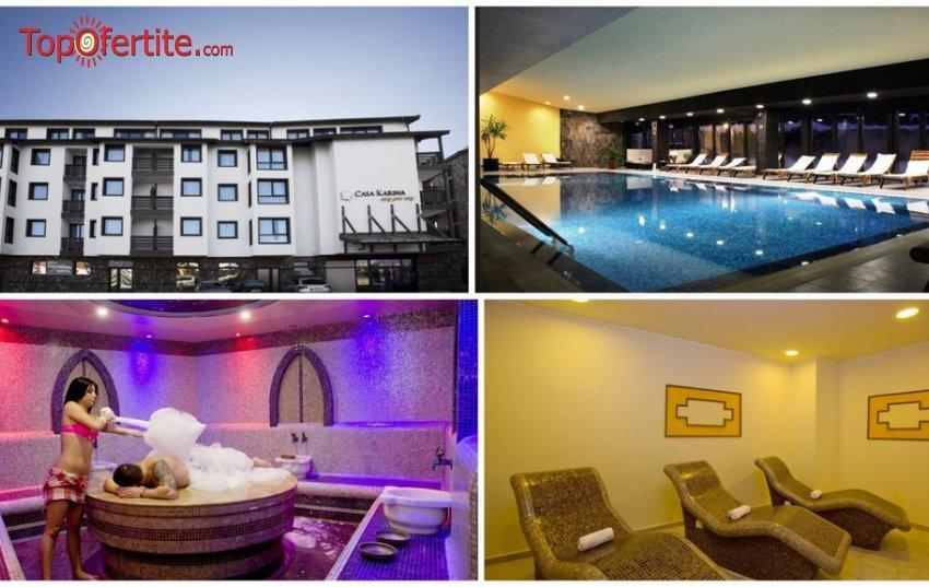 Хотел Каза Карина, Банско! Нощувка на база All Inclusive + вътрешен басейн, шезлонг и СПА пакет за 76,50 лв. на човек