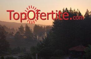 Великден в Хотел Зора, Велинград! 3 или 4 нощувки + закуски, вечери и Празнична Великденска вечеря на цени от 170 лв на човек