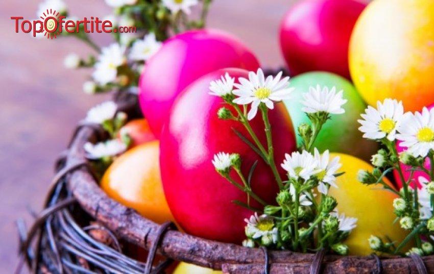 Великден в Хотел Амира 5*, Банско! 3 или 4 нощувки + закуски, вечери, Празничен Великденски обяд, вътрешен басейн със зона за хидромасаж и СПА пакет на цени от 267 лв. на човек
