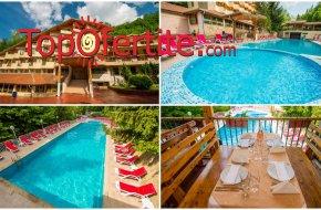 Лято в Хотел Дива 3*, с.Чифлик! 1, 3, 4 или 5 нощувки + закуски, вечери, външен басейн с минерална вода и сауна на цени от 73 лв. на човек