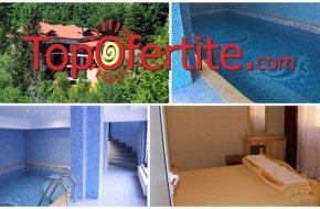 Великден в Семеен хотел Илинден, Шипково до Троян! 3 нощувки + закуски, обеди, вечери и вътрешен басейн с минерална вода за 180 лв. на човек