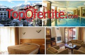 Уикенд в Хотел Уинслоу Инфинити 3*, Банско! 2 нощувки + закуски или закуски и вечери, сауна и парна баня на цени от 60 лв. на човек