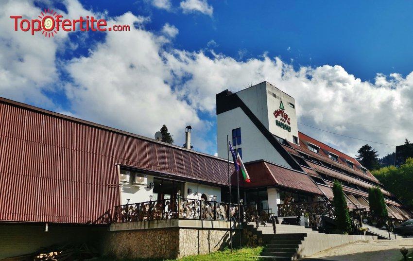 Майски празници в Хотел Мура, Боровец! 2, 3 или 5 нощувки + закуски, вечери, Празничен обяд, външен басейн, шезлонг, чадър и сауна на цени от 129 лв. на човек
