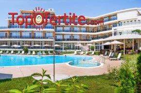 На море в Хотел Мирамар 4* къмпинг Каваци първа линия, Созопол! Нощувка + закуска, вечеря, басейн и шезлонг на цени от 62,50 лв. на човек
