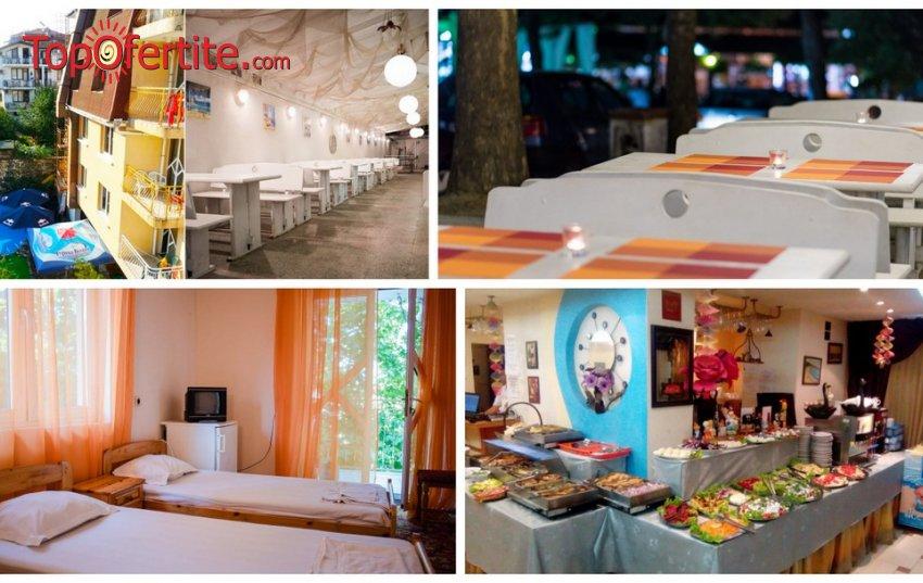 На море в Семеен Хотел Грийн Палас 3*, Китен на 200 метра от плажа! Нощувка + закуска и вечеря или закуска, обяд и вечеря и външен басейн на цени от 26 лв. на човек