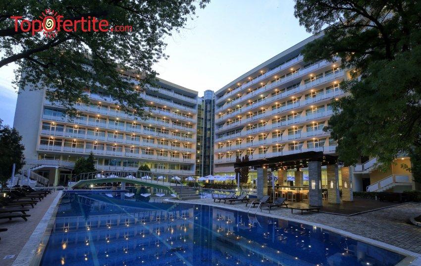 Гергьовден в Гранд Хотел Оазис, Слънчев бряг на 80 м. от плажа! 2 или 3 нощувки на база All Inclusive + Празничен обяд, DJ pool парти и външен отопляем басейн на цени от 89 лв. на човек