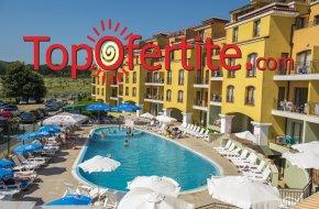 Хотел Серена Резиденс, къмпинг Каваци, Созопол! Нощувка на база All Inclusive + басейн, чадър и шезлонг около басейна на цени от 51,50 лв. на човек