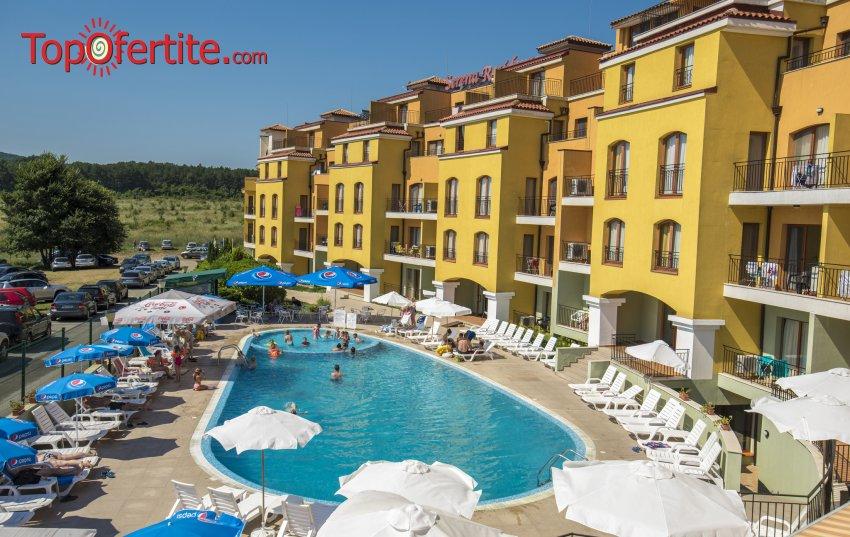 Хотел Серена Резиденс, къмпинг Каваци, Созопол! Нощувка на база All Inclusive + басейн, чадър и шезлонг около басейна на цени от 53,50 лв. на човек