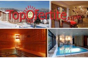 Хотел Форест нук 3*, Пампорово! 2, 3, 4, 5, 6 или 7 нощувки + закуски, вечери, вътрешен басейн и СПА пакет на цени от 84,50 лв. на човек