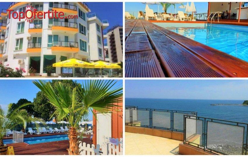 На море в Хотел Елит, Китен - Първа линия! 5 нощувки + закуски, вечери, басейн, шезлонг и чадър около басейна на цени от 180 лв. на човек