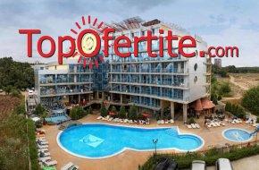 На море в Хотел Каменец, Китен - Първа линия! Нощувка на база All Inclusive + басейн на цени от 51,50 лв. на човек