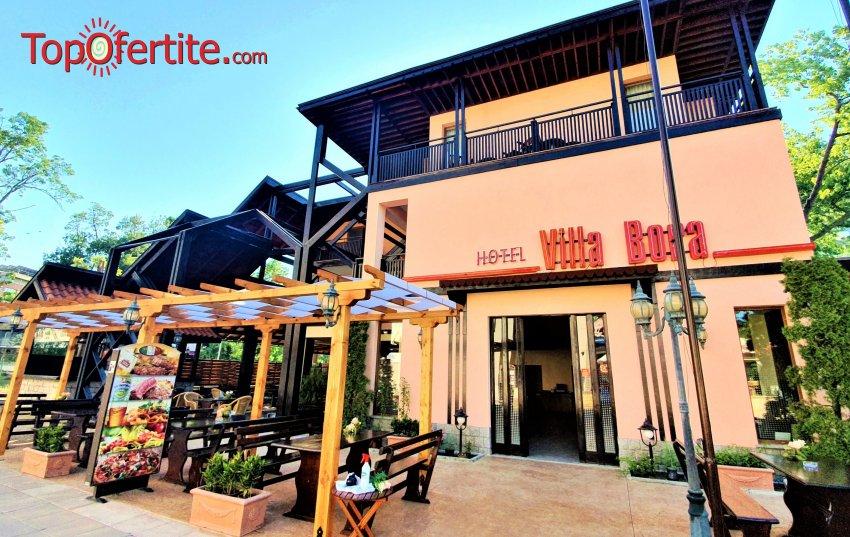 На море в Хотел Вила Бора, Слънчев бряг! 1, 3, 5 или 7 нощувки + закуски на цени от 26 лв. на човек