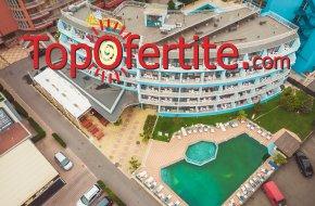 На море в Хотел Бохеми 3*, Слънчев бряг! 1, 5 или 7 нощувки на база All Inclusive + басейн, шезлонг и чадър около басейна на цени от 36,60 лв. на човек + Безплатно за дете до 12 г.