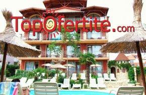 На море в Хотел Тропикана, Равда! Нощувка + закуска, басейн, шезлонг и чадър около басейна на цени от 32,50 лв. на човек
